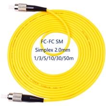 5 ピース/バッグ FC/UPC FC/Upc シンプレックスモード光ファイバパッチコードケーブル 2.0 ミリメートルまたは 3.0 ミリメートル ftth 繊維光ジャンパーケーブル