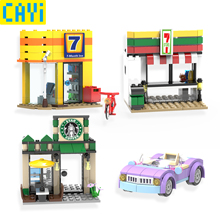 CAYI 421pcs 4IN 1 City Mini Street Retail Store Shop Series Convenience Store Café Architecture Building Block Toys for Children [yamala] series mini street model store shop with apple store mcdonald s building block toys compatible with legoingly hsanhe