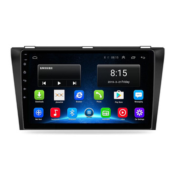 2020 4G LTE 2G+32G Android 10.0 DSP Car Radio Multimedia Video Player For Mazda 3 bk 2004-2009 Mazda3 Navigation GPS 2 din DVD image