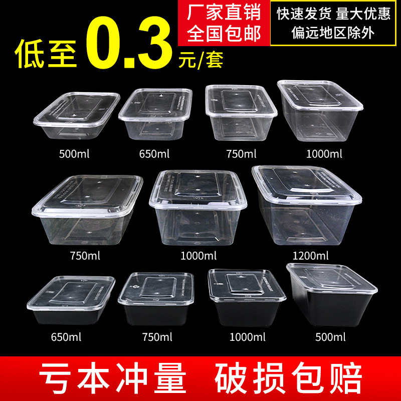 Disposable Rectangular Packaging Container Take-out Fast Food Thick Bento Transparent American-Style With Lid Plastic Box