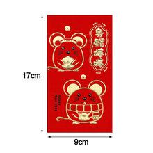 32 Pcs 2020 Chinese New Year Red Money Envelope Year of the Rat Packet Bag Children New Year Red Pocket for Student Kids Gift 3 6pcs 2020 new year cartoon mouse rat chinese red envelopes packets pocket bag