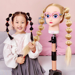 Qoxi Professional cartoon training heads with long thick hairs practice Hairdressing mannequin dolls Styling maniqui for sale