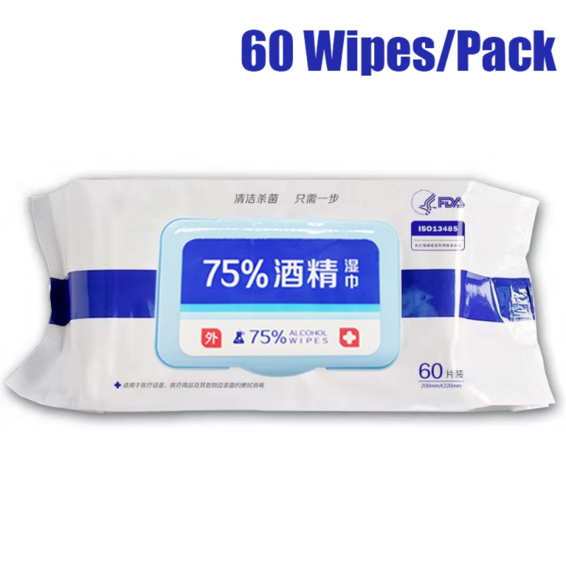 Portable 75% Alco-hol Disinfecting Wipes Pre-moistened Sterilization Disposable Wet Wipes Moist Non-woven Fabrics Anti-bacterial