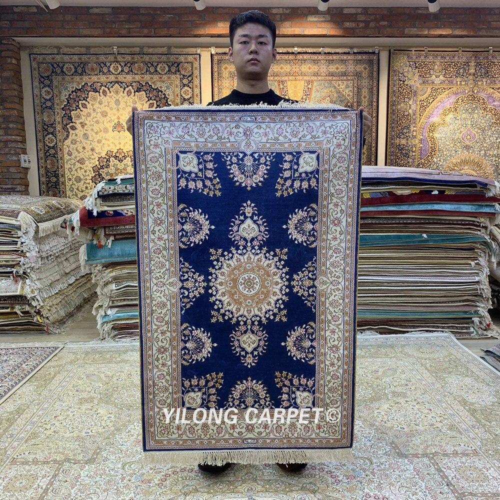 Yilong 2.5 'x4' persan soie tapis vantage exquis Oriental soie tapis (HF153B)