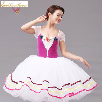 High Quality Ballet Dress For Children Wedding Dress Girls Dresses Professional Ballet Tutu Ballet Clothes Women Ballet Costumes фото