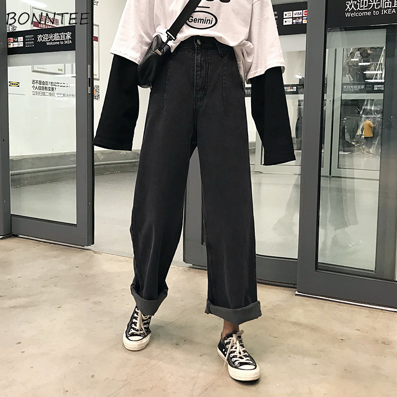 Jeans Women BF Wide Leg Trousers Denim Black Womens Loose Casual Daily High Elastic Waist Harajuku Korean Chic All-match Ulzzang