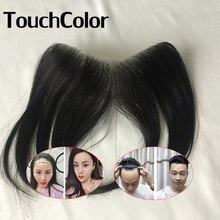 Лоб Для мужчин парик 100% Природные Человеческие волосы спереди Для мужчин накладки из искусственных волос кожи невидимая линия волос Волосы...