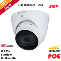Dahua 8MP WizSense Starlight IP Camera Smart H.265+ Built in Mic Supports 256G SD card Intelligent detection for NVR IP systems