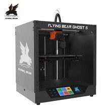 Бесплатная доставка, 2019 популярный 3D принтер Flyingbear Ghost 5 с полностью металлической рамкой, комплект для самостоятельного изготовления с цветным сенсорным экраном