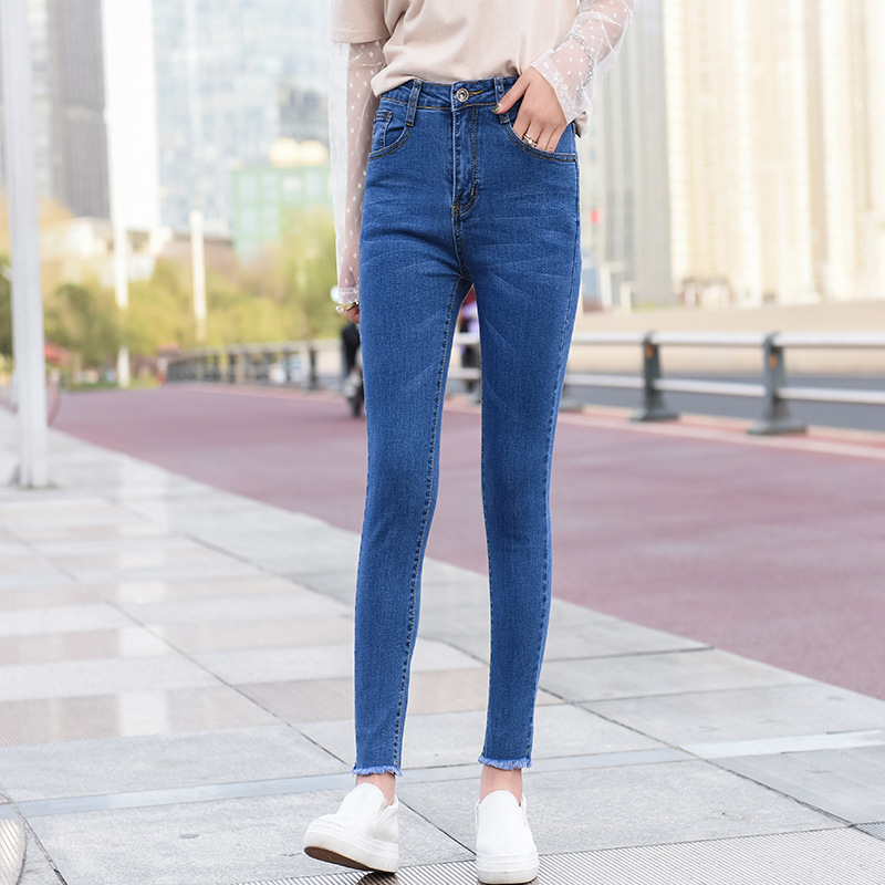 High-waisted Elasticity Tassels Jeans WOMEN'S Ninth Pants Autumn Flash Versatile Simple Slimming Skinny Pants