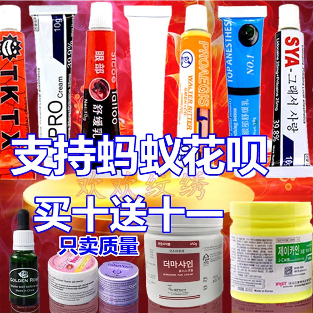midway stabilizer painless cream semi permanent float lip soothing supplies external apply оцепенелый eyebrow eyeline eye bodyRefillable Bottles   -