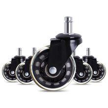 5 uds silla con ruedas de oficina ruedas estilo de patines ruedas de repuesto suave seguro ruedas para muebles Hardware 2,5 pulgadas