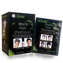 Унисекс модный крепкий серый для удаления волос салонный краска
