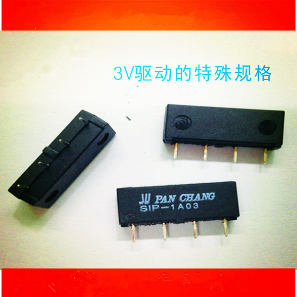 Reed Relay SIP-1A03