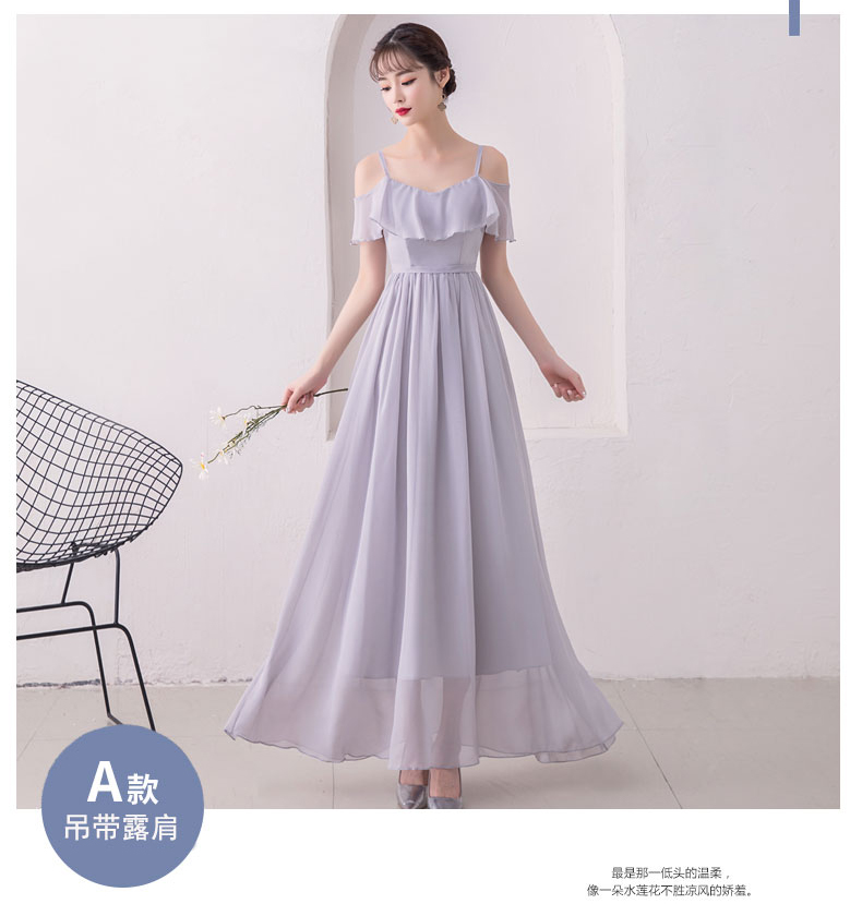 Spaghetti Straps Chiffon Long Dress Bridesmaid Junior Women Wedding Party Dress Sister Sexy Dress Prom Club  Vestidos De Fiesta