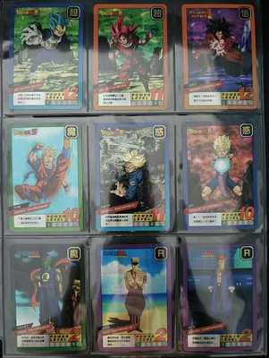 54pcs / Set Super Dragon Ball Holographic Flash Card Z Hero Storm Cloud 11 Fight Card Instinct Goku Vegeta Game Collection Card