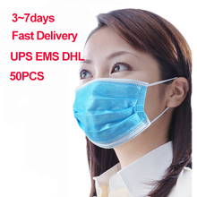Fast delivery 50 Pcs Mask disposable face mouth caps anti virus masque Coronavirus Mask ST501