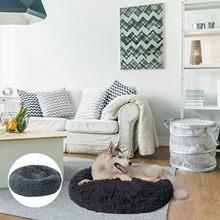 Rond Chien lits Panier Chaud Et Moelleux Pour Chien Lavable Rond Confortable lits chat tapis animaux dormir canapé produits Pour animaux de compagnie