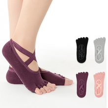 Женские носки для йоги нескользящие быстросохнущие амортизирующие Носки для пилатеса баскетбольные носки с хорошей ручкой для мужчин и же...