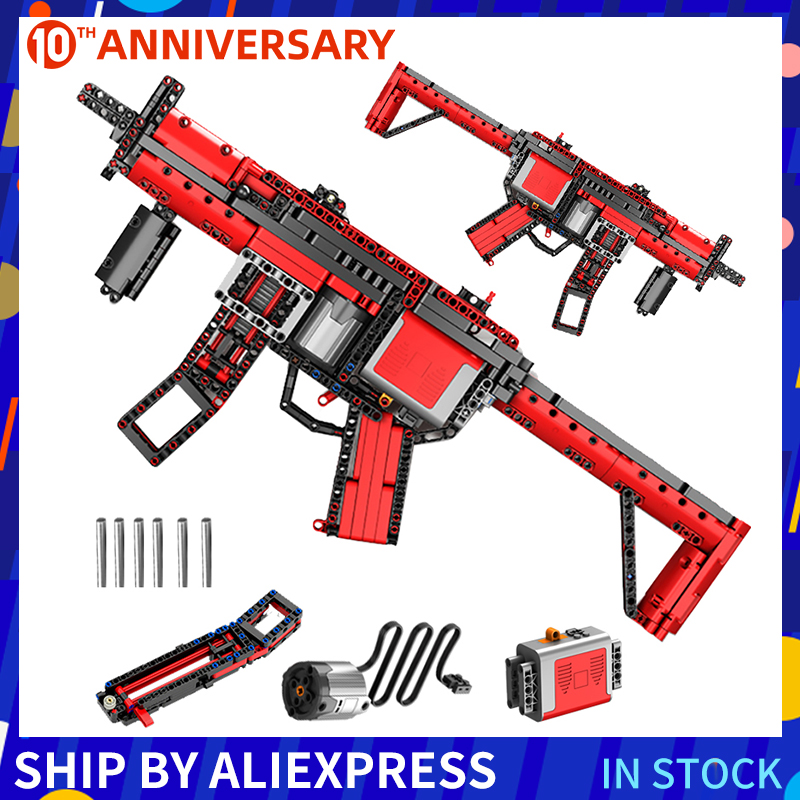 Machine Gun Building Blocks Warfront HK MP5 MLI Submachine Gun Blocks Technic Brick Toy With Motor Bullet Military City Kid Gift image