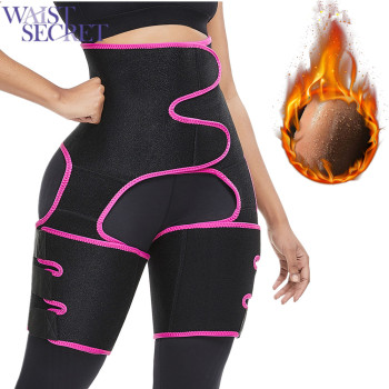 WAIST SECRET Woman Sweat Thigh Trimmers Leg Shaper Fajas Neoprene Slimming Belt Control Panties Fat Burning Wraps Thermo Belt