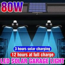 Солнечная умная лампа Сенсор 5v светодиодный уличный светильник
