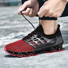 Мужская Удобная спортивная обувь для бега; Спортивная улицы;