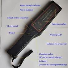 HOUZE, hand held metal detector
