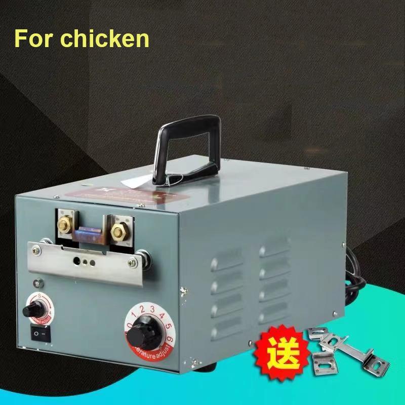CE Automatic Electric Debeaking Machine Chick Debeaker Cutting Equipment Chicken