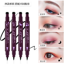 Sexy Moon Stars Black Eyeliner Pen Eye Shadow Pen Waterproof and Sweat Is Not Blooming Make Up Comestics Long-lasting Eye Pencil(China)