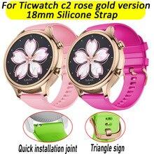 18mm silicone pulseira de pulso para ticwatch c2 rosa ouro versão para garmin vivoactive 4S substituição pulseira de pulso feminino