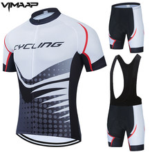 2021 Summer Cycling Clothing Comfortable Racing Bicycle Clothes Suit Quick-Dry Mountain Bike Cycling Jersey Set Ropa Ciclismo