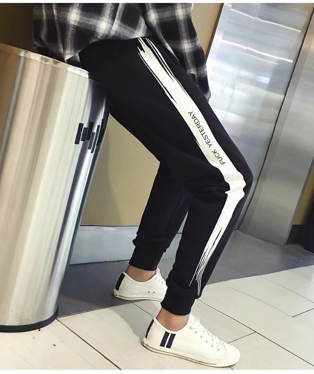 Men's Spring Athletic Pants Cool Trend Spring And Autumn Korean-style Slim Fit Students Handsome