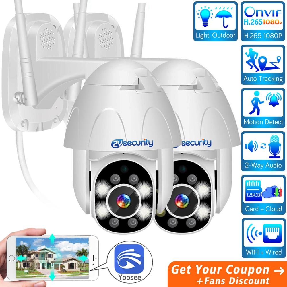 H.265 1080P Auto Tracking WiFi IP PTZ Camera Outdoor Cloud Dual Light Speed Dome Camera Audio Siren Alarm CCTV Camera Yoosee