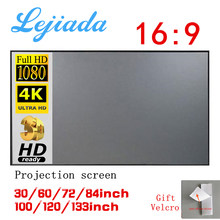 LEJIADA Simple Curtain Anti-Light 60 72 84 100 120 Inches Projection Screens Home Outdoor Office Portable 3D HD Projector