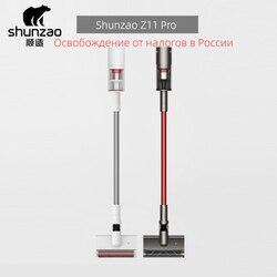 Новая технология Xiaomi пылесос SHUNZAO Z11 Z11Pro OLED дисплей самоочищающаяся Резка волос 26000Pa сменный дизайн батареи