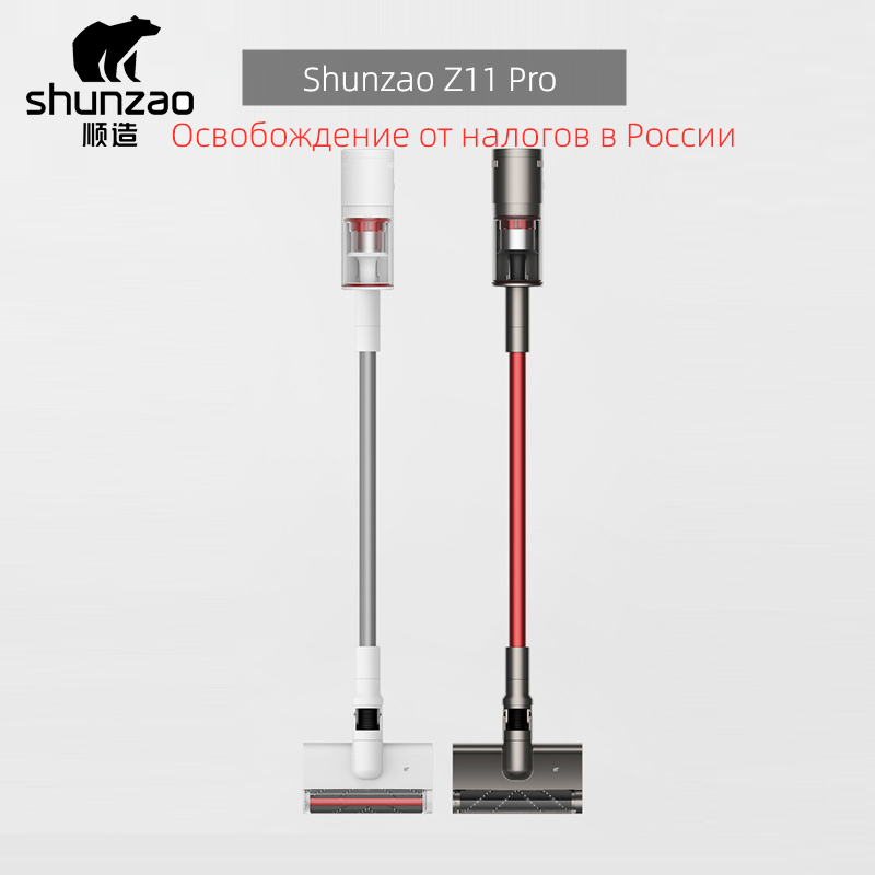 NEW Technology Xiaomi Vacuum Cleaner SHUNZAO Z11 Z11Pro OLED Display Self-clean Hair Cutting 26000Pa Replaceable Battery Design