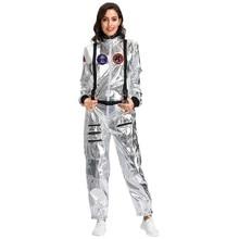 هالوين الفضة الطيار رائد الفضاء الغريبة رائد الفضاء تأثيري حلي كرنفال حفلة زوجين قطعة واحدة بذلة