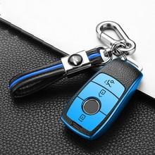 Hight quality TPU Leather Car Key Case Cover Holder For Mercedes Benz S E Class E300 E200 E220 W213 2017 2018 Accessories
