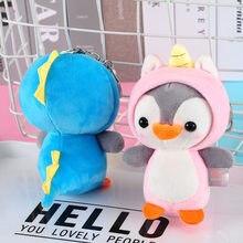Jouets en peluche pingouin 12CM, pendentif, animaux en peluche, porte-clés, poupées, Mini jouets en peluche pour enfants, cadeau de noël