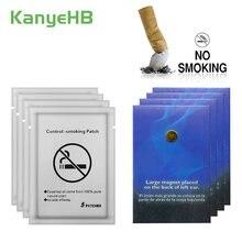 20 шт пластыри для курения не курить 8