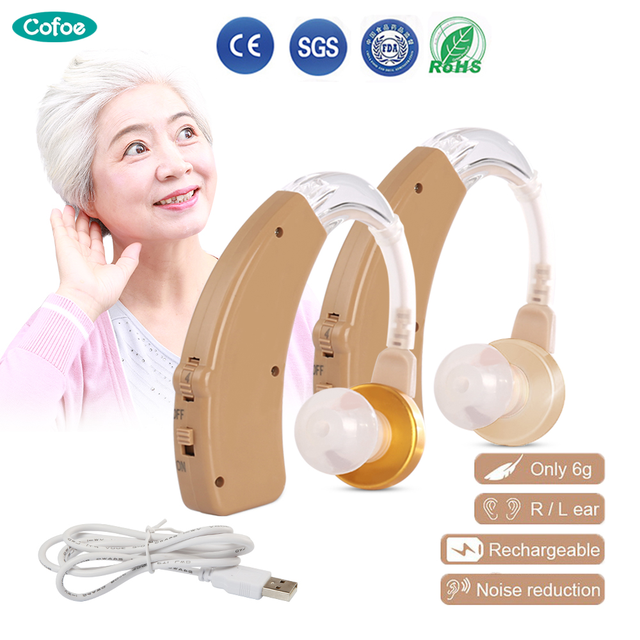 Cofoe Rechargeable Hearing aid Ear Care Tool Adjustable Hearing Aid For Old People/Hearing Loss 2 Color Adjustable Hearing Aids