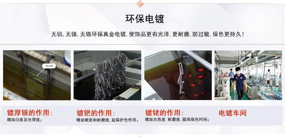 cn乐米工厂详情页_04
