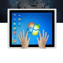 21.5 inç endüstriyel dokunmatik panel PC I7-7600 8G RAM 128G SSD Wifi Com win7/win10 sistemi kapasite ekran hepsi bir arada bilgisayar