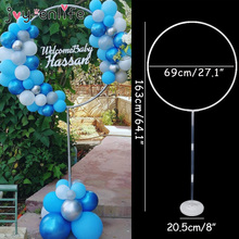 1set Round Circle Balloon Stand Arch For Wedding Decoration Baby Shower Kids Birthday Party Background Decorative Props Supplies