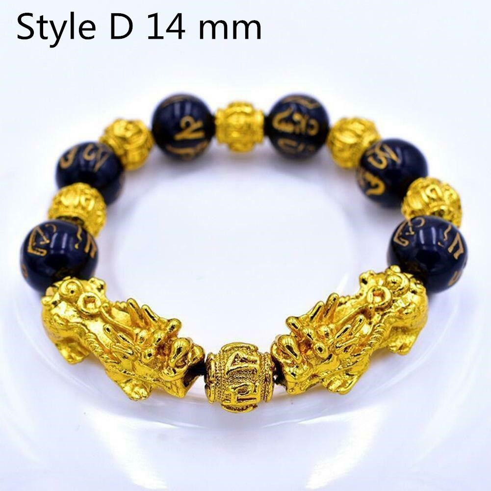 Style D 14mm