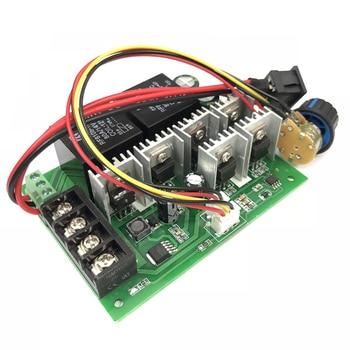 100% NEW 10PCS High power 40A positive and negative motor governor Brush motor forward and reverse controller 12V24V36V