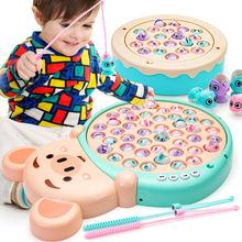 Электрическая музыкальная вращающаяся рыболовная игрушка детская