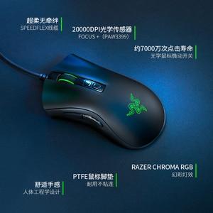 Image 3 - Razer DeathAdder V2 E ספורט RGB אור כבל מחשב משחקים נייד CF מאקרו משחק עכברים