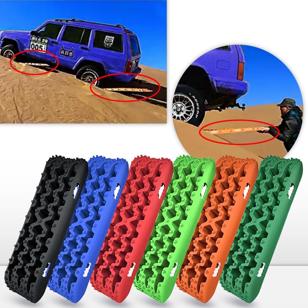 Pair Universal Car Emergency Rescue Anti-skid Board Recovery Tracks Road Tyre Ladder Sand Mud Snow Tires Anti-slip Board